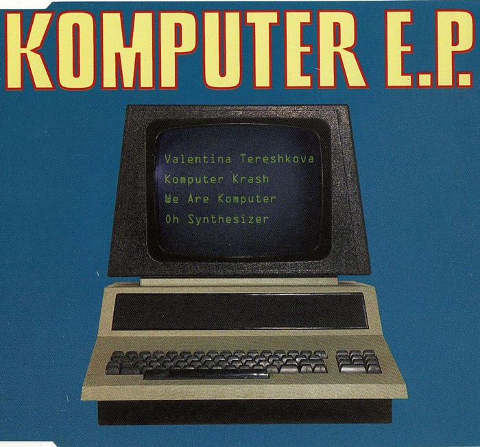 Komputer - Komputer (EP)