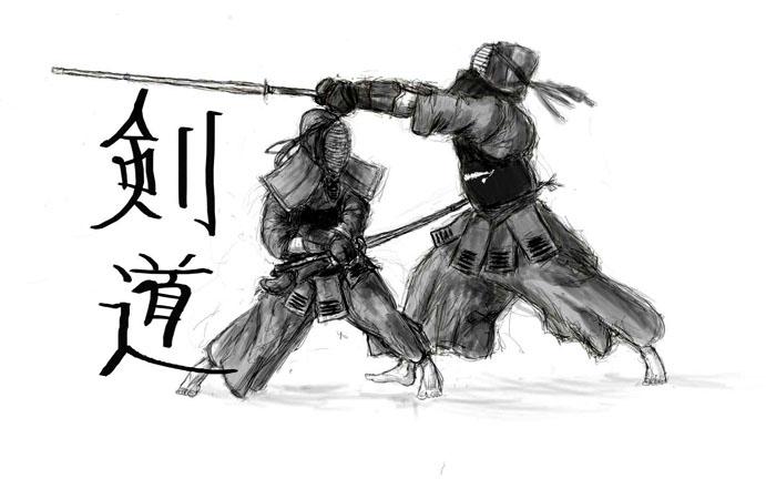 Re: définition d'un art martial, du bushido et du budô