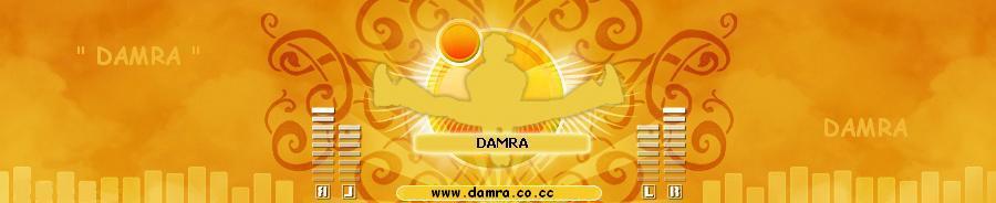 DAMRA