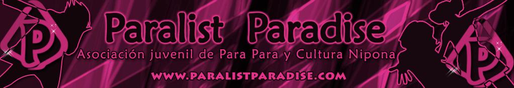 パラリストパラダイス