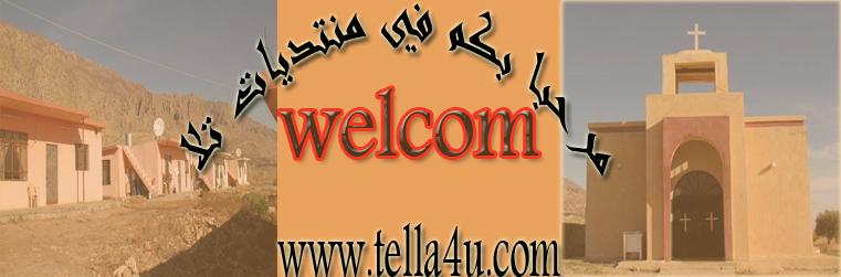 tella4u