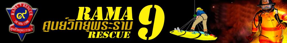 RAMA 9 RESCUE