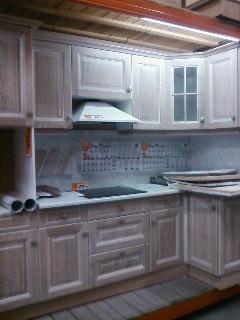 Recherche meuble de cuisine sienne for Recherche meuble de cuisine