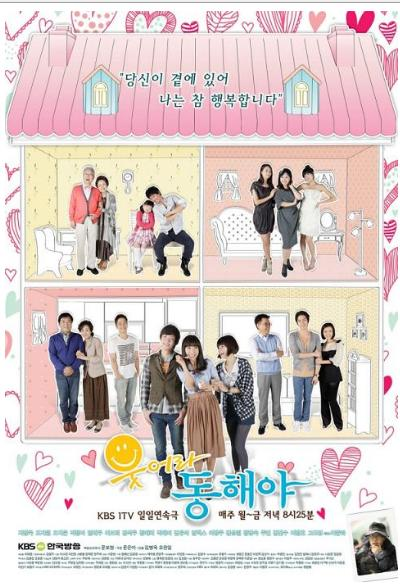 Smile Dong Hae / 2010 / G�ney Kore / Mp4