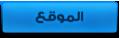 http://alshehabdoc.allgoo.us