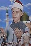 الشيخ /محمد عبد الرؤوف السوهاجى