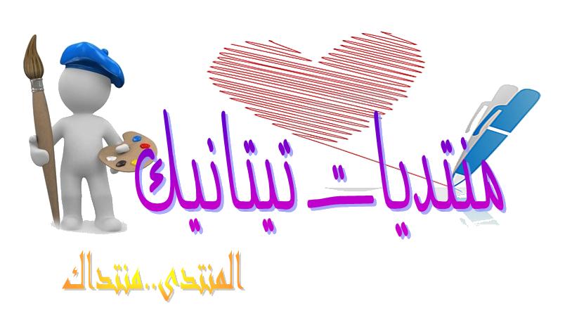مصريات