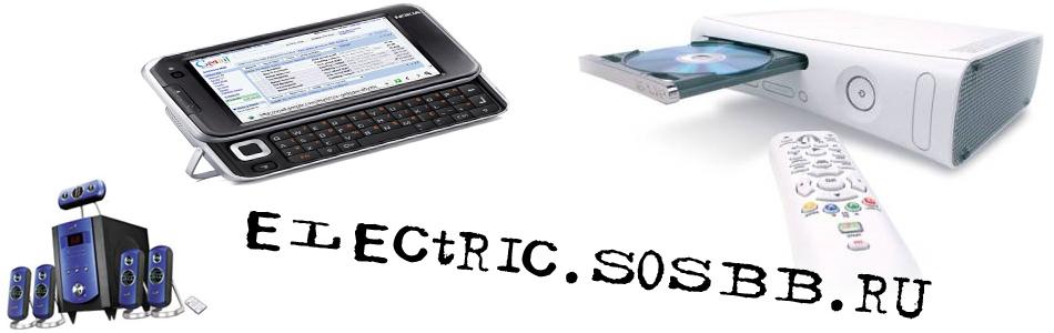 Самый дешовый Сайт техники Мы работает на техничиский Магазин http://www.pccity.es