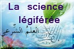 site la science légiférée