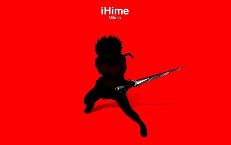 hime mai otome wallpaper. Mai Hime/Otome wallpapers
