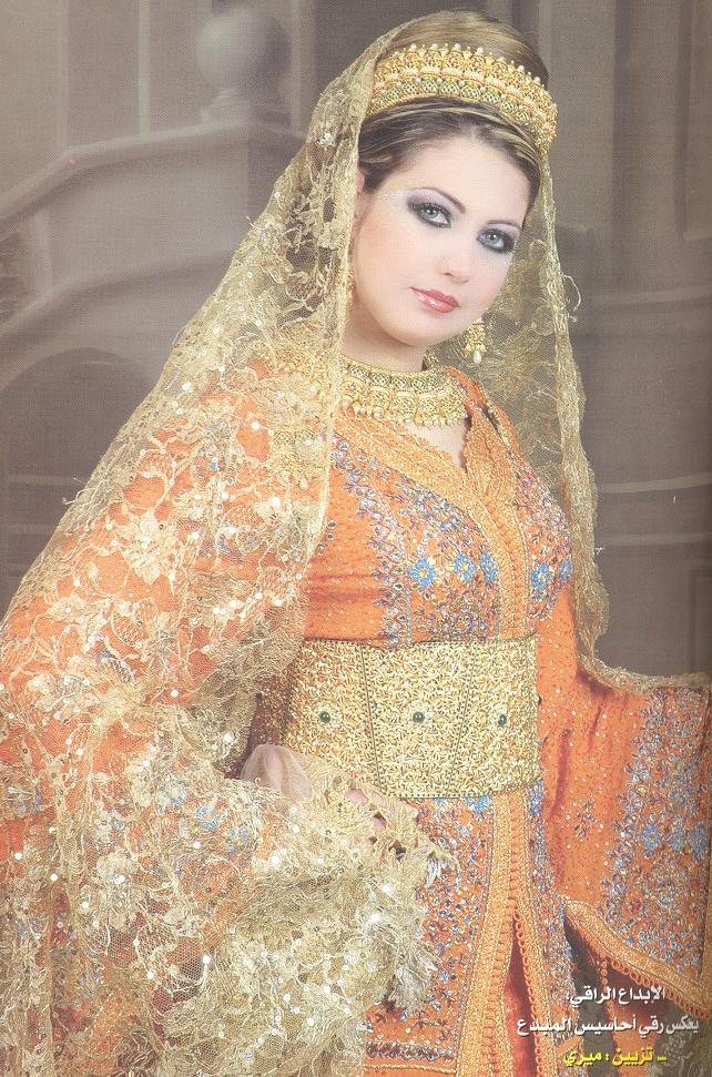 العروسة الطنجاوية