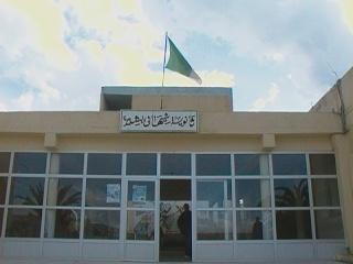 منتديات التعليم الثانوي شيهاني بشير مادة العلوم الاسلامية