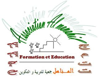 جمعية المناهل للتربية و التكوين